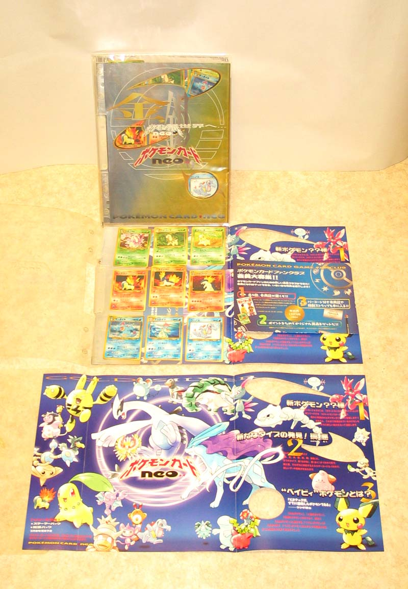 POKEMON-NEO-1-FOLDER-9-KARTEN-JAPAN-SUPERSELTEN-OVP-NEU