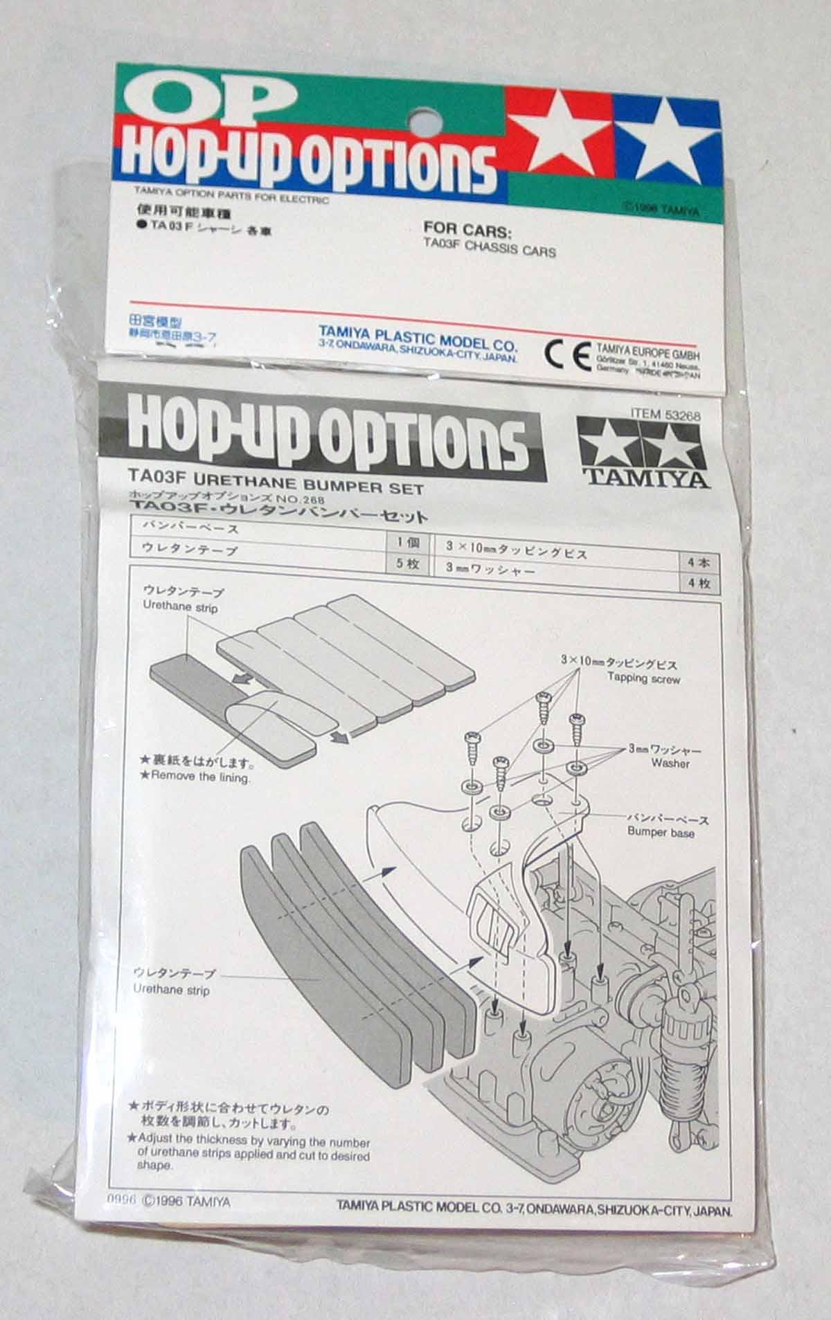 TAMIYA HOP-UP OPTIONS 53268 TA03F OP-268 URETHANE BUMPER SET  NEW MIP!